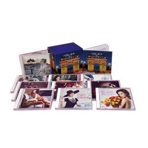 ポール・モーリア、フランシス・レイ、マントヴァーニの大ヒット曲をはじめ、映画音楽からラテン&タンゴ、...