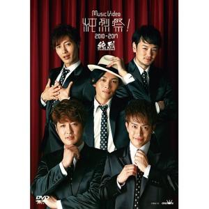 純烈 DVD ミュージックビデオ 純烈祭! 2010−2017 - 映像と音の友社|k-1ba