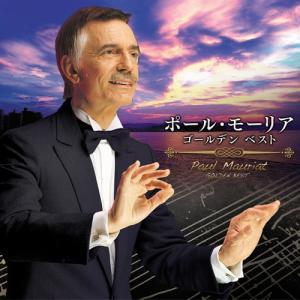 ■収録曲    【DISC-1】  1 恋はみずいろ 2:34  2 オリーブの首飾り 2:35  ...