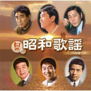 男の昭和歌謡 k-1ba