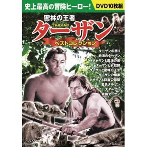 ターザン ベストコレクション DVD 10枚組 - 映像と音の友社|k-1ba