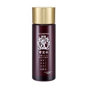 紫根エキス配合 紫宝水 1本 - ほほえみ元気クラブ|k-1ba