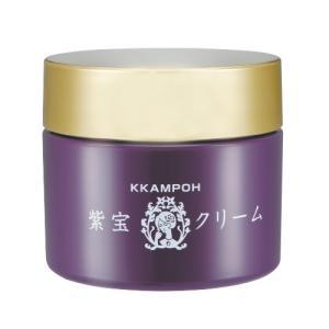 紫根 成分配合 紫宝クリーム 1個 - ほほえみ元気クラブ|k-1ba