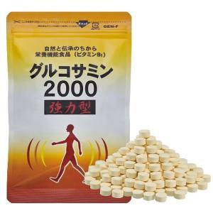 グルコサミン2000・強力型 1袋 サプリメント サメ軟骨抽出物(コンドロイチン) フィッシュコラーゲンペプチド ビタミンB1 配合 - ほほえみ元気クラブ|k-1ba