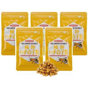 純粋ハチの子粒 5袋 蜂の子サプリ 健康補助食品- ほほえみ元気クラブ|k-1ba