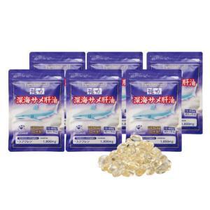 サプリ 強力・深海サメ肝油  6袋 (720粒 約6ヶ月分) - ほほえみ元気クラブ|k-1ba