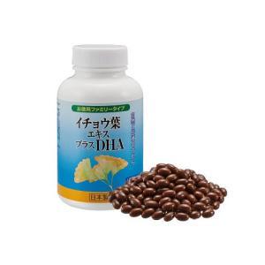 イチョウ葉エキス+DHA(お徳用ボトル) 1本 イチョウ葉 DHA EPA サプリ - ほほえみ元気クラブ|k-1ba