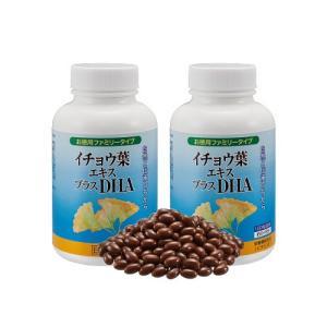イチョウ葉エキス+DHA(お徳用ボトル) 2本 イチョウ葉 DHA EPA サプリ - ほほえみ元気クラブ|k-1ba