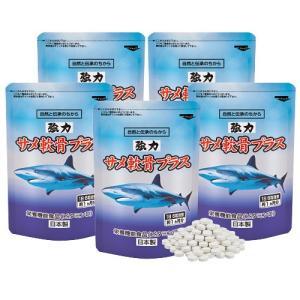 強力・サメ軟骨プラス 5袋 - ほほえみ元気クラブ|k-1ba