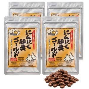 スタミナ健康食品 サプリメント にんにく卵黄ゴールド 4袋 セット (1袋60粒) - ほほえみ元気クラブ|k-1ba