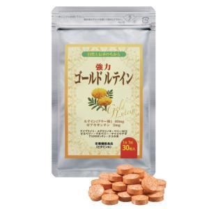 強力ゴールドルテイン 1袋|k-1ba