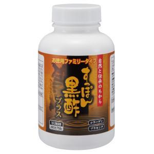 すっぽん黒酢(ファミリーボトル)1本|k-1ba