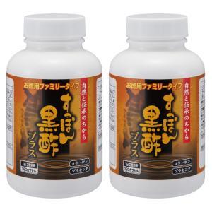 すっぽん黒酢(ファミリーボトル)2本|k-1ba