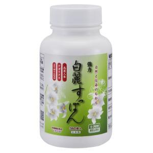 強力・白麗すっぽん (ファミリーボトル) 1本|k-1ba