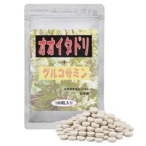 サプリメント オオイタドリ+グルコサミン 1袋(180粒) なごみ成分 基礎栄養素 補給 健康食品 - ほほえみ元気クラブ|k-1ba