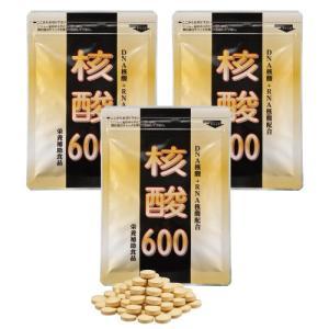 核酸サプリ 健康食品 核酸600 3袋 - ほほえみ元気クラブ|k-1ba