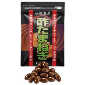酢たまねぎ たまねぎ にんにく 黒酢サプリ 1袋 約1ヶ月分 - ほほえみ元気クラブ|k-1ba