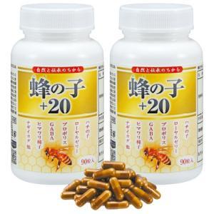 アミノ酸 サプリメント 蜂の子+20 2袋 約2ヶ月分 - ほほえみ元気クラブ|k-1ba
