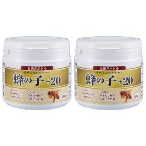 蜂の子+20 (お徳用ボトル) 2本セット ローヤルゼリー プロポリス アミノ酸サプリ - ほほえみ元気クラブ|k-1ba