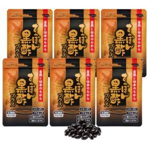 コラーゲン プラセンタ サプリメント すっぽん黒酢 6袋 (1袋60カプセル) - ほほえみ元気クラブ|k-1ba