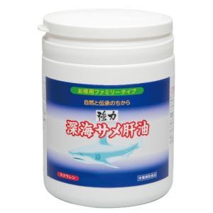サメ肝油 オメガ3系 サプリ 強力・深海サメ肝油 (ファミリーボトル) 1本 (720粒) - ほほえみ元気クラブ|k-1ba