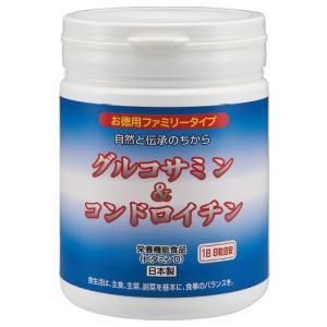 サプリメント グルコサミン & コンドロイチン (ファミリーボトル) 1本(1440粒) 約6ヶ月分 - ほほえみ元気クラブ k-1ba