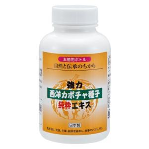 サプリメント 強力・西洋カボチャ種子純粋エキス(お徳用ボトル) 1本 - ほほえみ元気クラブ|k-1ba