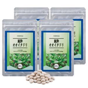 純粋 オオイタドリ 4袋 アイヌ 伝承 なごみの ハーブ サプリ 錠剤|k-1ba
