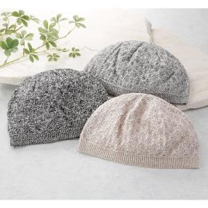 日本製美濃和紙 ニット帽子 3色組|k-1ba