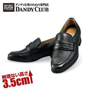 鹿革 ローファー (ブラック) 3.5cmUP / 5.0cmUP シークレットシューズ - ダンディクラブ|k-1ba