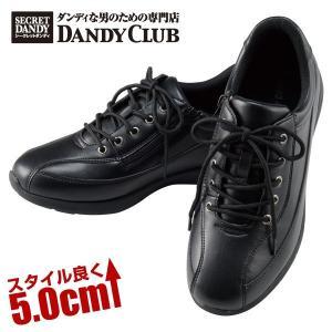 NEW ヒールアップ カジュアル (ブラック) 5.0cmUP シークレットシューズ - ダンディクラブ|k-1ba