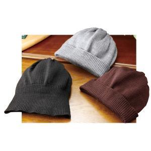 国産ウール100%ニット帽 3色組 - ダンディクラブ|k-1ba