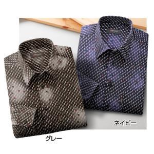 ちりめん柄 長袖シャツ 2色組 - ダンディクラブ k-1ba