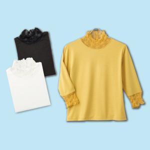 七分袖レースネックシャツ 3色セット - エレガントクラブ シークレットエレガンス|k-1ba