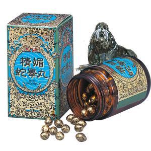 宝力精媚蛇睾丸 1箱 約1ヶ月分 オットセイ マムシ スッポン - 宝力本舗 k-1ba