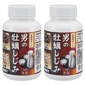男の牡蠣しじみ徳用ボトル 2本 - 宝力本舗|k-1ba
