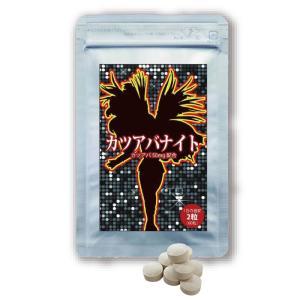 カツアバナイト 1袋 - 宝力本舗 k-1ba