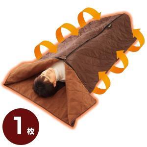 暖暖あったか寝具 1枚 - 東京山海堂|k-1ba