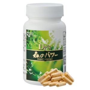 ドクターズ森のパワー サプリ サプリメント 健康食品 亜鉛 ビタミン - 東京山海堂|k-1ba