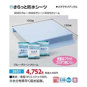 防水シーツ さらっと防水シーツ - 東京山海堂|k-1ba