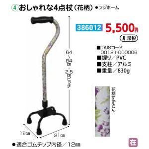歩行 多点杖 おしゃれな4点杖(花柄) - 東京山海堂|k-1ba