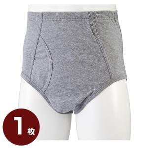 シークレットブリーフ 軽 グレー 1枚 - 東京山海堂|k-1ba