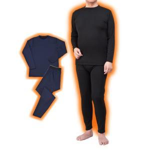 毛布のような着心地あったか肌着(紳士用)ブラック 上下1組 - 東京山海堂 k-1ba