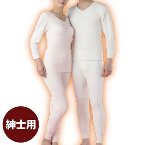 紳士用 究極の防寒肌着「ひだまり極(きわみ)」 上下1枚組 - 東京山海堂 k-1ba