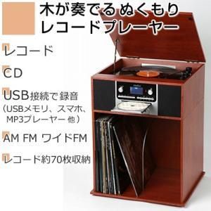レコードプレーヤー / CDプレーヤー / AMラジオ / FMラジオ(ワイドFM対応)  / US...
