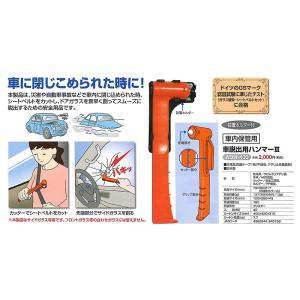 防災 車脱出用ハンマーIII - 熟年時代社 ペガサス ショップ|k-1ba