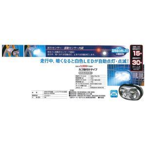 サイクルライト 自動点灯サイクルライト カゴ取付けタイプ - 熟年時代社 ペガサス ショップ|k-1ba