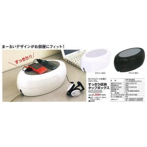 電材 すっきり収納タップボックス - 熟年時代社 ペガサス ショップ|k-1ba