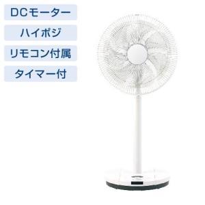 リビング扇風機 DCモーター 小泉成器 KLF-3591/W リビング扇風機 ホワイト - 熟年時代社 ペガサス ショップ|k-1ba