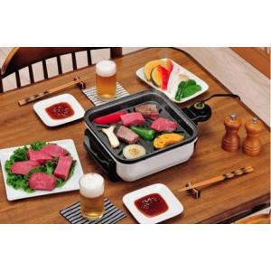 コンパクトグリル 肉 魚調理 お惣菜温め おつまみ作り - 熟年時代社 ペガサス ショップ|k-1ba